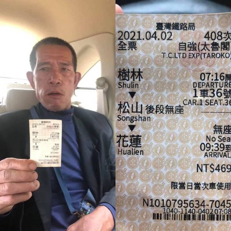 1名被拍到站在邊坡上的男子,秀出408次太魯閣號車票喊冤,他是乘客,請不要謾罵他。(家屬提供)