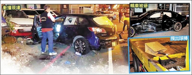 台南市北區中華北路街頭出現飆車衝撞鬥毆,轎車遭砸毀,警方到場蒐證。(圖:民眾提供)