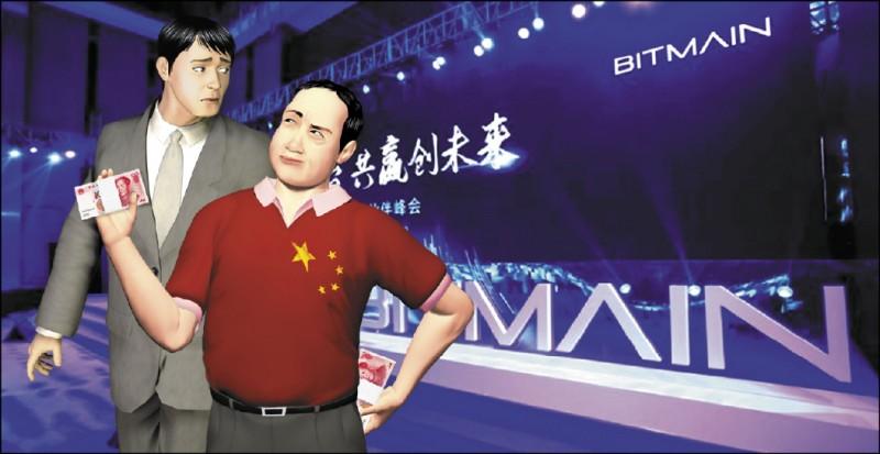 中國半導體公司「比特大陸」隱藏中資身分,在台以智鈊 、芯道二家公司高薪挖角台灣研發人才,三年來大舉挖走二百多人。(取自網路,美編合成)