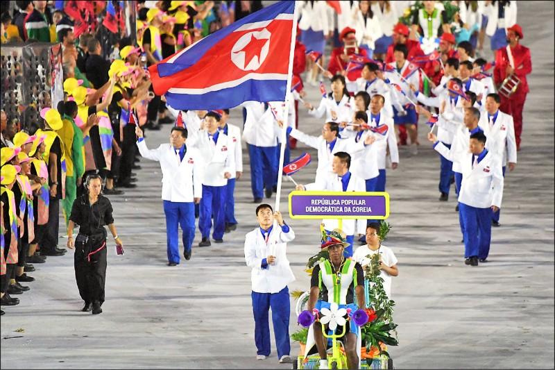 二○一六年八月五日,北韓代表團在里約奧運開幕式進場。(法新社檔案照)