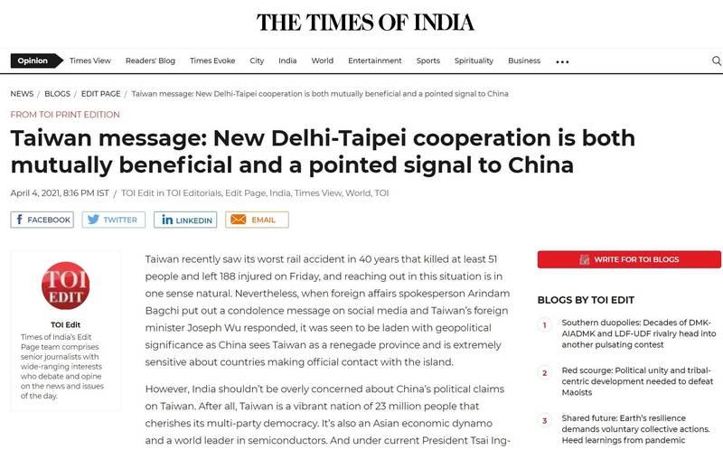 印度歷史最悠久、發行量最大的英文報紙「印度時報」4日刊登社論,鼓吹印度和台灣擴大合作,不必過份顧忌中國的反應。(擷取自印度時報網頁)
