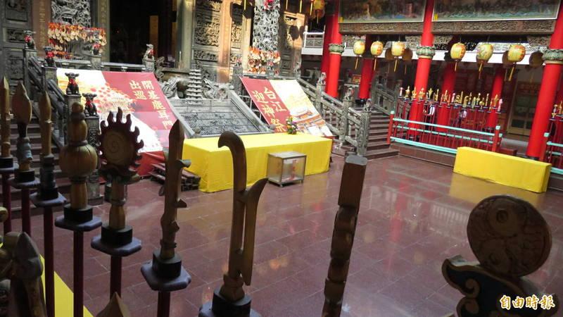 鹿耳門天后宮將於4月9日起,展開為期3天的「台江迎神祭─開基鹿耳門媽出巡」。(記者王姝琇攝)