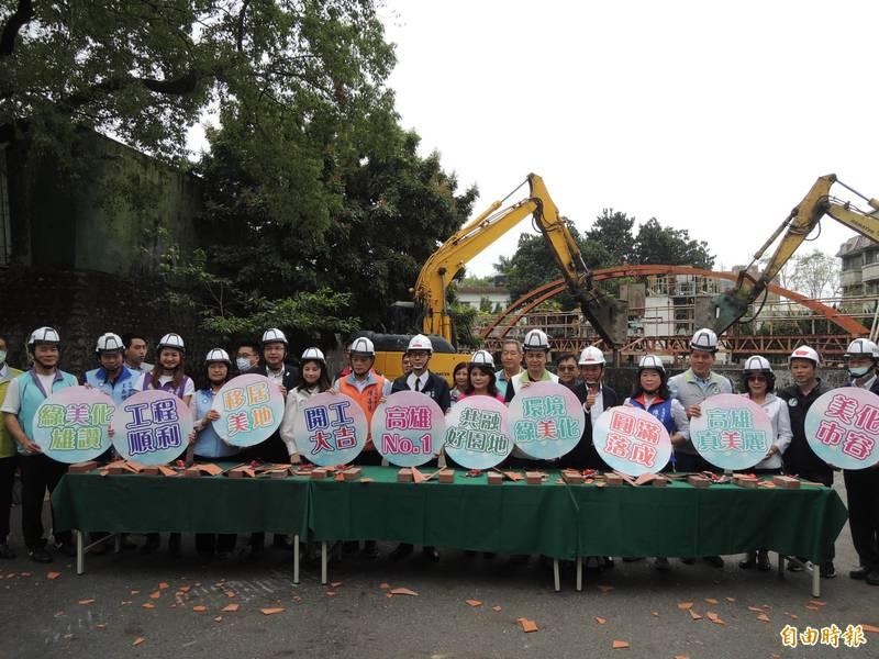 高雄市長陳其邁與20多位議員、里長,參與機20公辦都更前拆除動工儀式。(記者王榮祥攝)