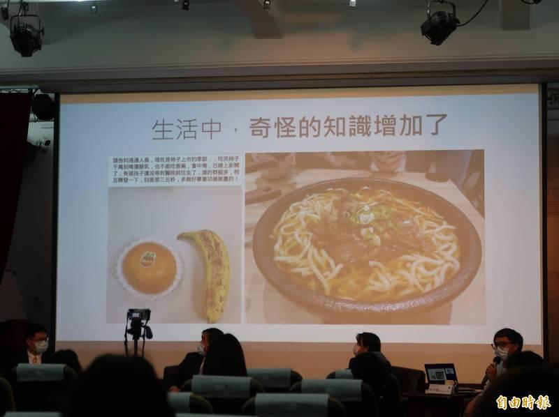 [新聞] 武漢肺炎爆發後 刑事局:共有653件假訊息