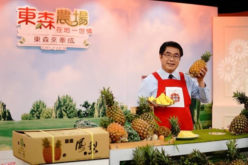台南市長黃偉哲今天上電視購物平台,35分鐘直播共賣出602箱、6000公斤台南鳳梨。(台南市政府提供)