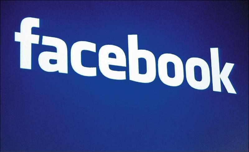 為防範疫情假訊息,Facebook分享6個小技巧。(路透)