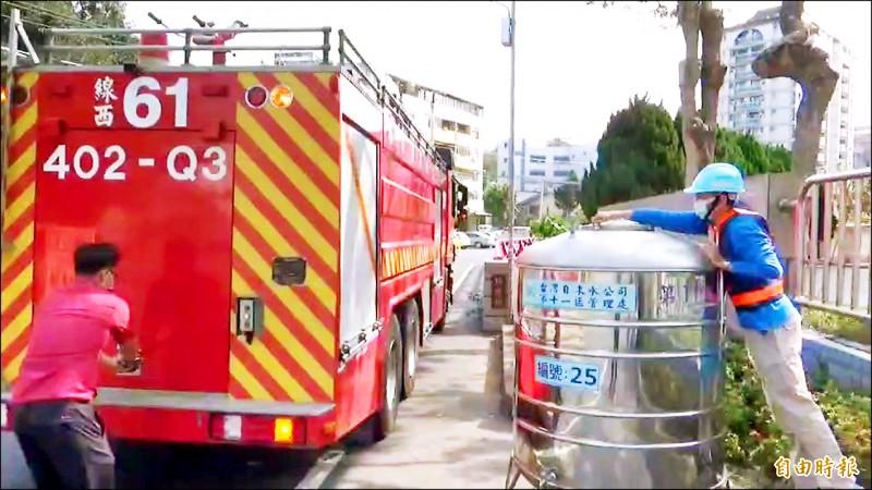 「供五停二」首日,彰化出動消防水車支援供水站,但提水的民眾並不多。 (記者張聰秋攝)