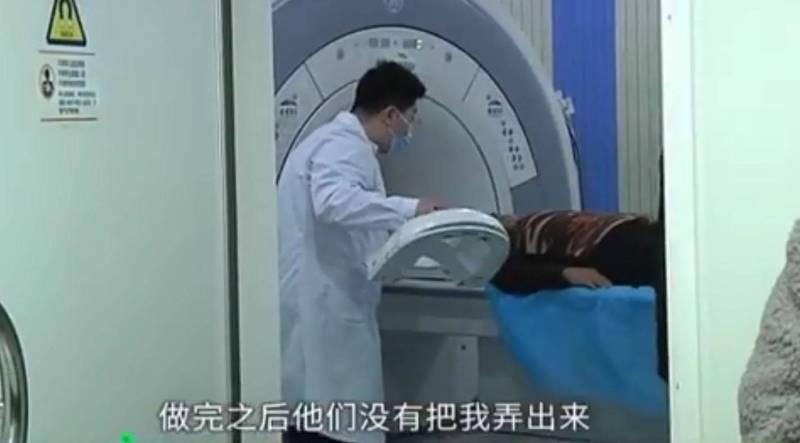 劭姓男子做核磁共振檢查,竟被醫護人員忘在機器內。(圖片截取自微博)