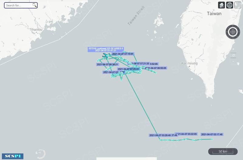 中國智庫丶北京大學「南海戰略態勢感知計畫(SCS)」今天上午在推特發佈訊息表示,美國海軍1架EP-3E偵察機今天在中國沿海及台灣西南空域對中國進行抵近偵察,上午5時許到7時許有長達2個小時之久,都在西南空域打轉。(圖:取自SCS推特)