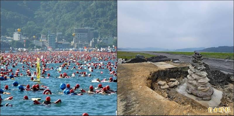 日月潭每年舉辦萬人泳渡活動(左圖),網友擔心今年乾旱(右圖)是否泳渡活動會改為馬拉松。(資料照,本報合成)