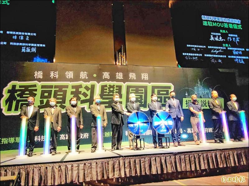 市長陳其邁、科技部長吳政忠與進駐業者,簽署投資意向書。(記者葛祐豪攝)