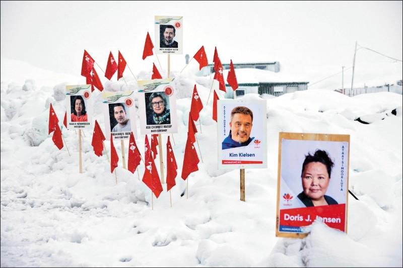 丹麥自治國格陵蘭六日舉行議會選舉,圖為首都努克(Nuuk)一處投票所外冰天雪地插滿候選人競選海報。(法新社)