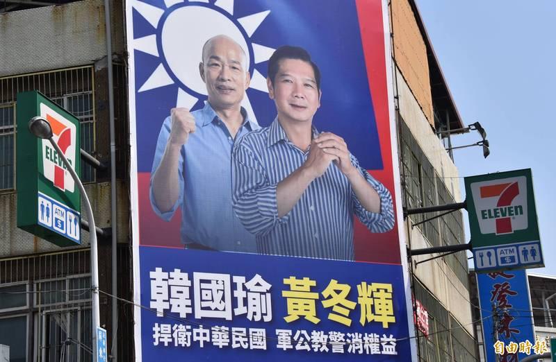 屏東挺韓大將黃冬輝在本屆立委選舉時大打韓國瑜牌。(記者葉永騫攝)