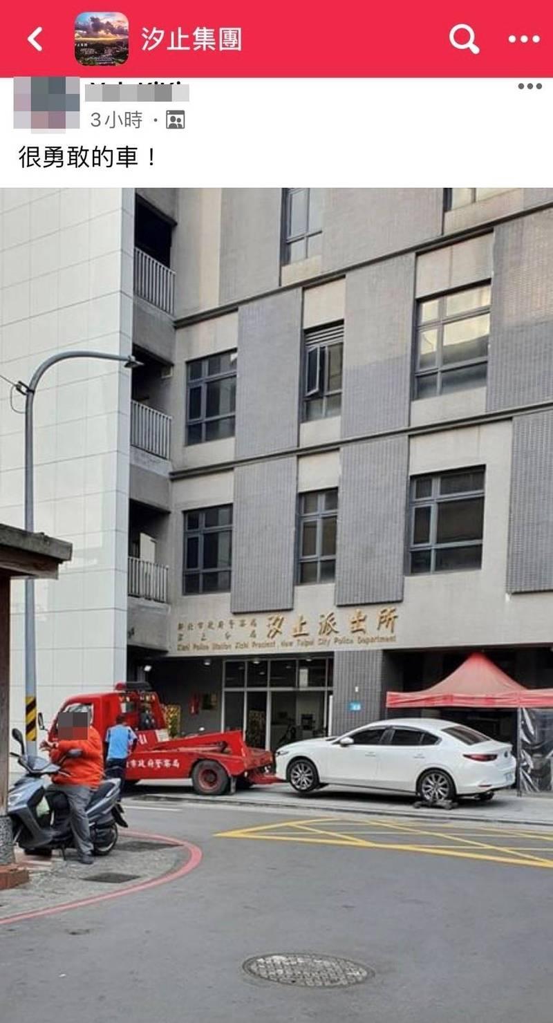 網友拍下拖吊車在派出所前拖車的畫面(翻攝自臉書汐止集團)