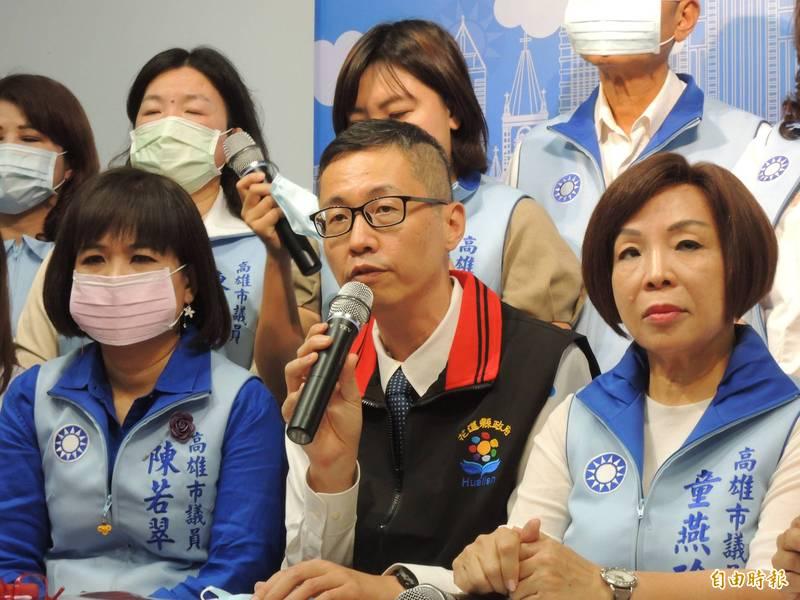 涉案官員代表花蓮縣府接受捐款 邱俊憲:讓人覺得毛毛的