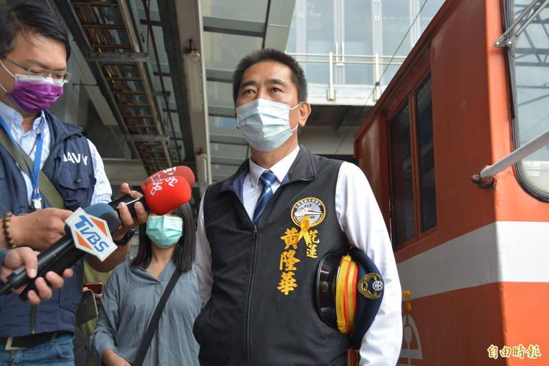 台鐵火車駕駛員聯誼會理事長黃隆華,今代表台鐵人向中央喊話「希望改革,我們不怕!」全國都會一起監督政府。(記者王峻祺攝)