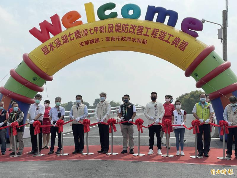 台南鹽水溪七甲橋改建完工 改名湖七橋「福氣」通車