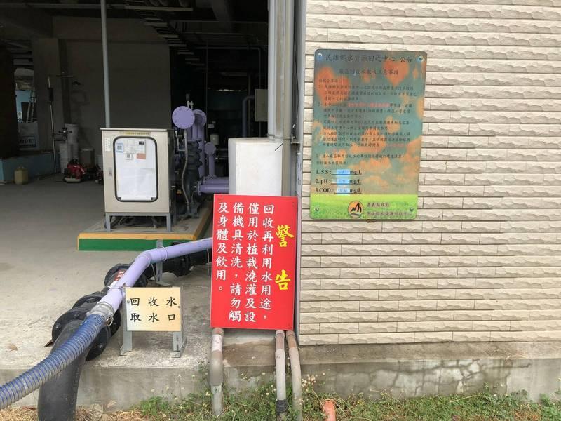 民雄鄉水資源回收中心。(記者林宜樟翻攝)