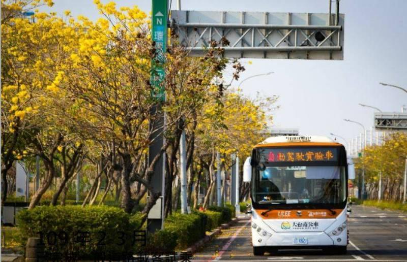 台南自駕公車預計10月底以後,測試順利的話,加入大台南公車常態性營運路線。圖為示意圖。(南市交通局提供)