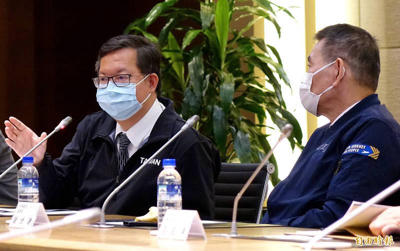 與華航機組員代表座談 鄭文燦:會反映爭取檢疫期間權益