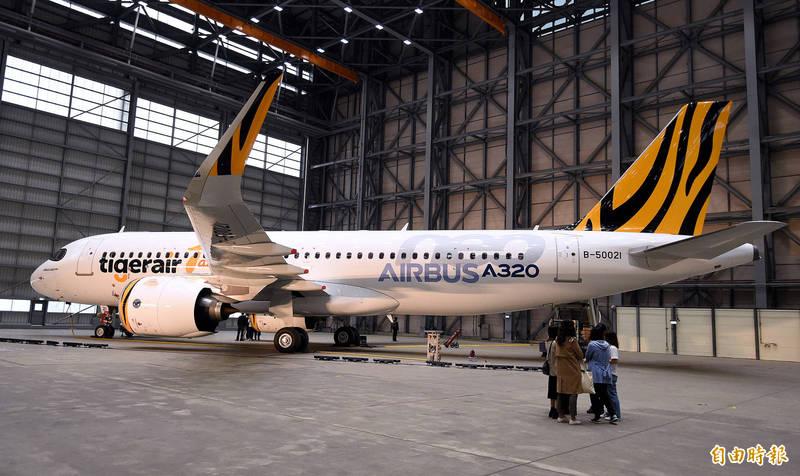 台灣虎航發表全新空中巴士A320neo客機