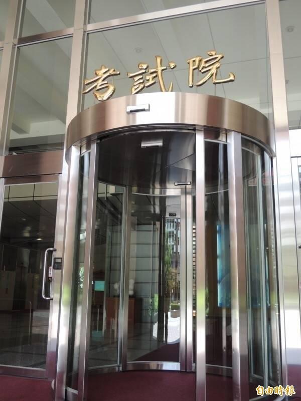 年改配套上軌道 黃榮村:退休制度持續朝向永續發展