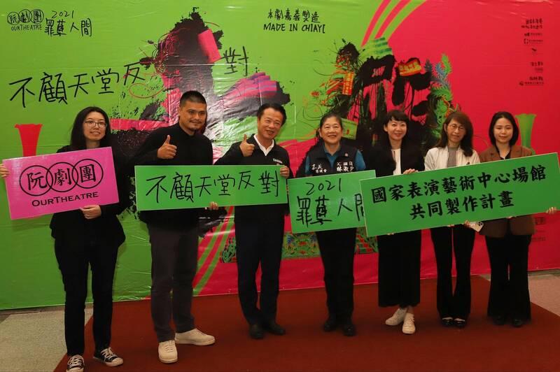 阮劇團18歲成年禮「十殿」孵2年 今、明嘉縣預演