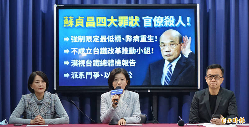 台鐵出軌》罹難者頭七 國民黨促蔡英文道歉、蘇貞昌下台