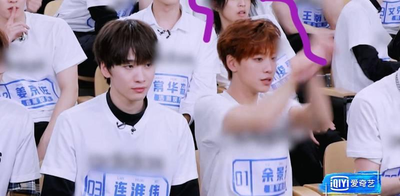 外媒發現,近期熱播的中國選秀節目《青春有你3》充滿馬賽克,嘆「可憐的剪接師」。(圖取自微博)