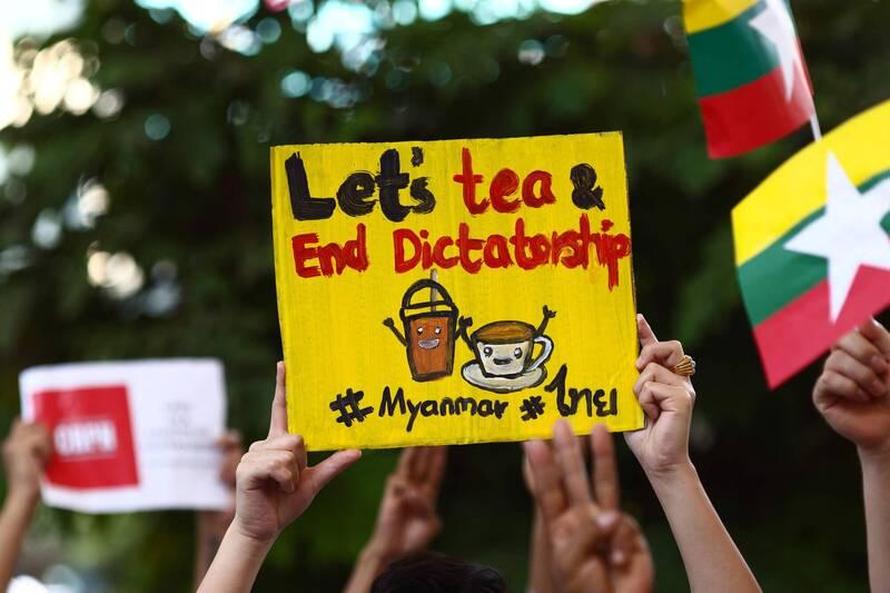 緬甸軍方今年2月發動政變後,這股「奶茶聯盟」風潮傳入緬甸。(法新社)