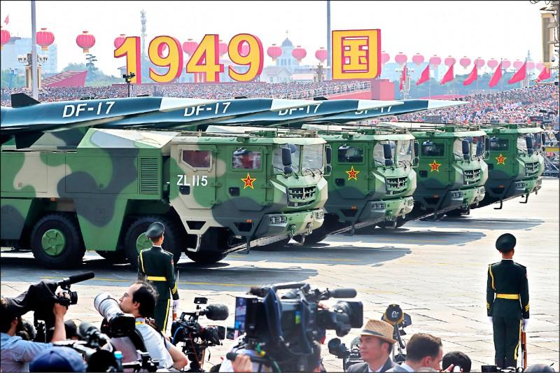 中國利用天津飛騰製造的微型晶片,進行極音速飛彈的模擬運算。圖為二○一九年中國七十週年國慶日時,在北京市天安門廣場展示的東風十七(DF-17)極音速飛彈。(美聯社檔案照)