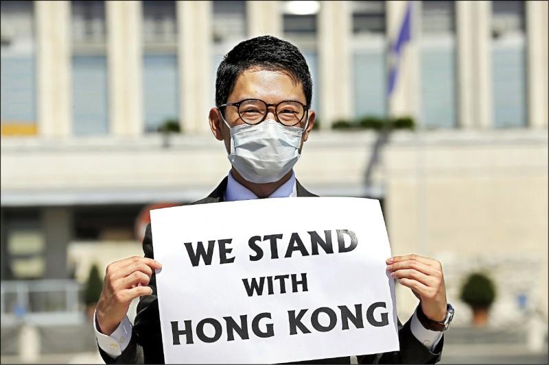 流亡英國的香港民主運動者羅冠聰,七日晚間在社群網站發文,指經歷約四個月的申請,英國內政部通知他已取得政治庇護。(美聯社檔案照)