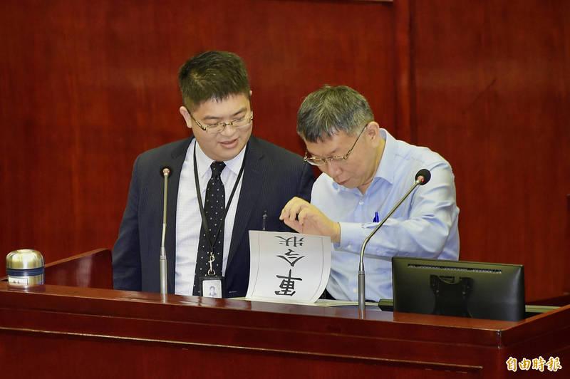台北市長柯文哲(右)、悠遊卡公司總經理邱昱凱(左)今9日出席市議會備詢。(記者塗建榮攝)