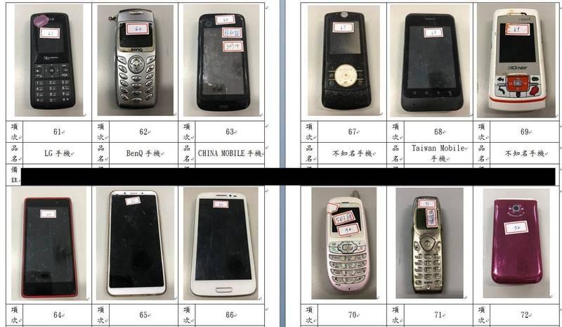 辭修高中的違禁物招領清冊活像手機演進史,從舊式手機到智慧型手機都有。(翻攝辭修高中公開資料)
