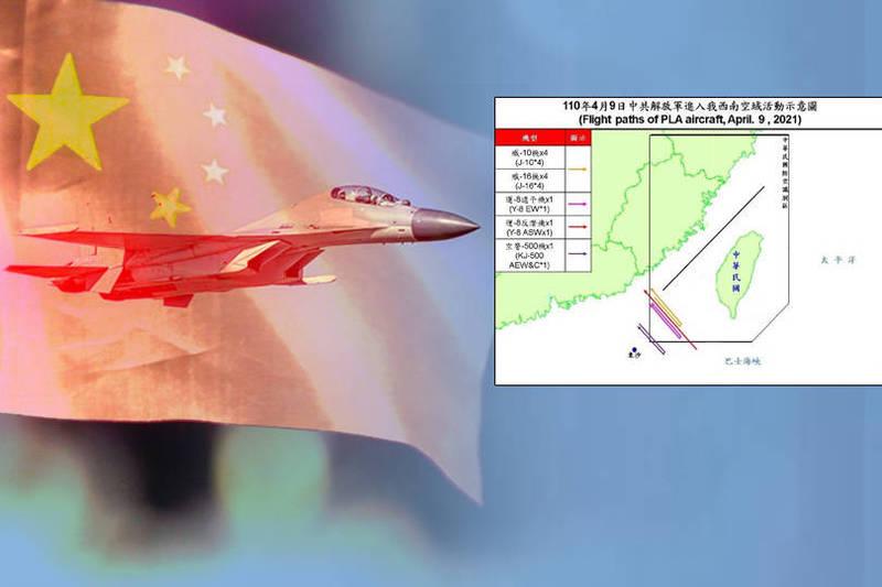 中共軍機連續7天均有擾台紀錄,空軍今晚指出,中共解放軍11架軍機今日自台灣海峽中線以南空域,進入我國西南空域防空識別區。(國防部提供、歐新社;本報合成)