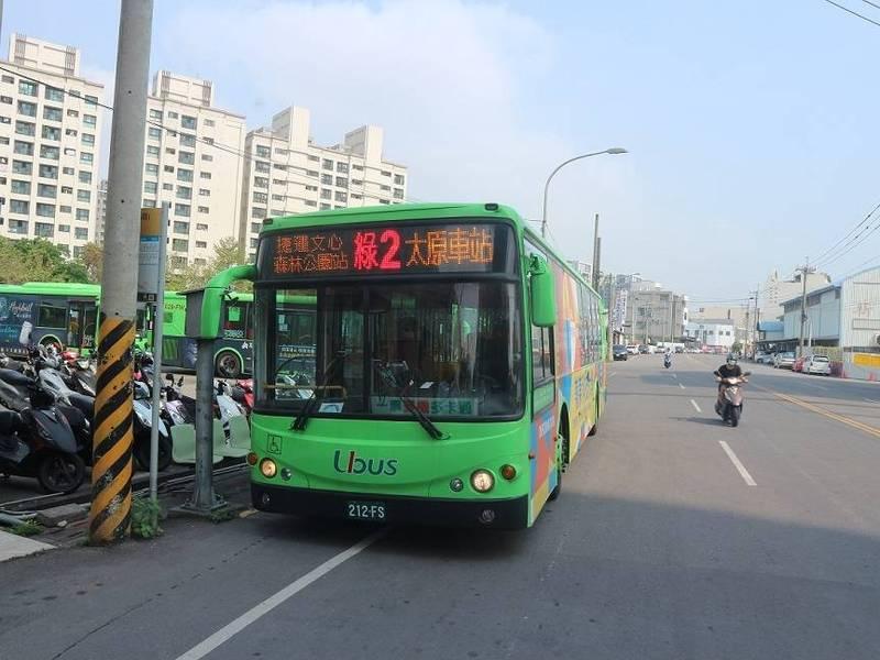 53路調整為南北2段,北段為「綠2」、南段為「綠3」,轉型捷運接駁公車。(記者蔡淑媛翻攝)