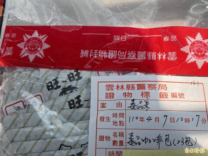 雲林警方查獲「旺旺」毒咖啡包。(記者詹士弘攝)