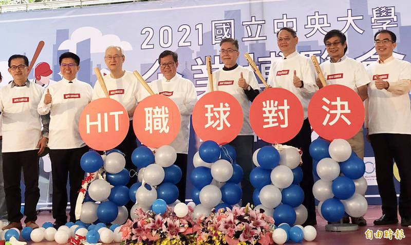 鄭文燦(左4)等人出席中央大學企業博覽會,期許學生們在職場上都能勇往直前,揮打亮眼的成績!(記者李容萍攝)