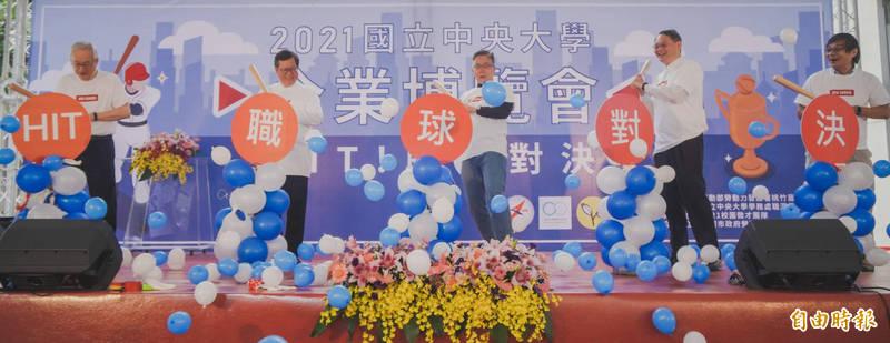 鄭文燦(左2)等人出席中央大學企業博覽會,期許學生們在職場上都能勇往直前,揮打亮眼的成績!(記者李容萍攝)