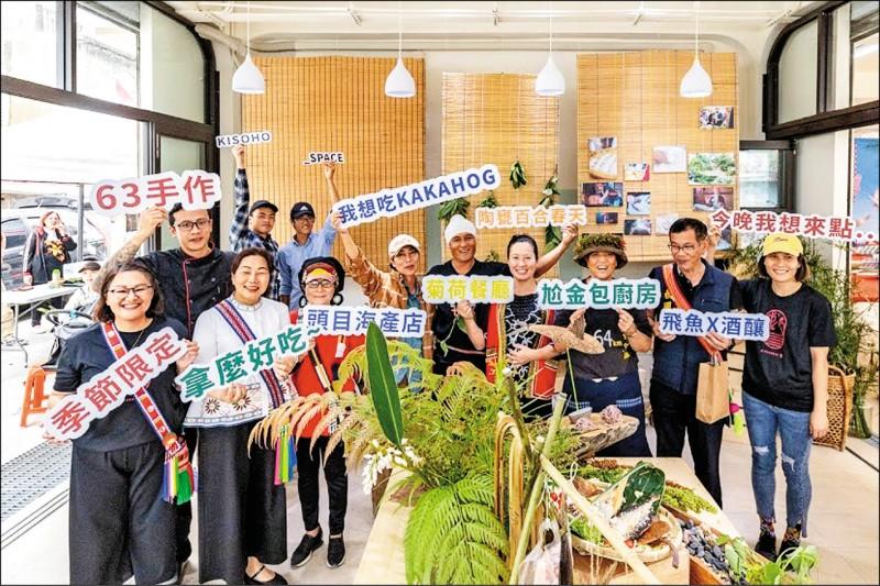 花蓮縣豐濱公有市場啟用,酒釀文化推廣中心也同步開幕。(圖由豐濱鄉公所提供)
