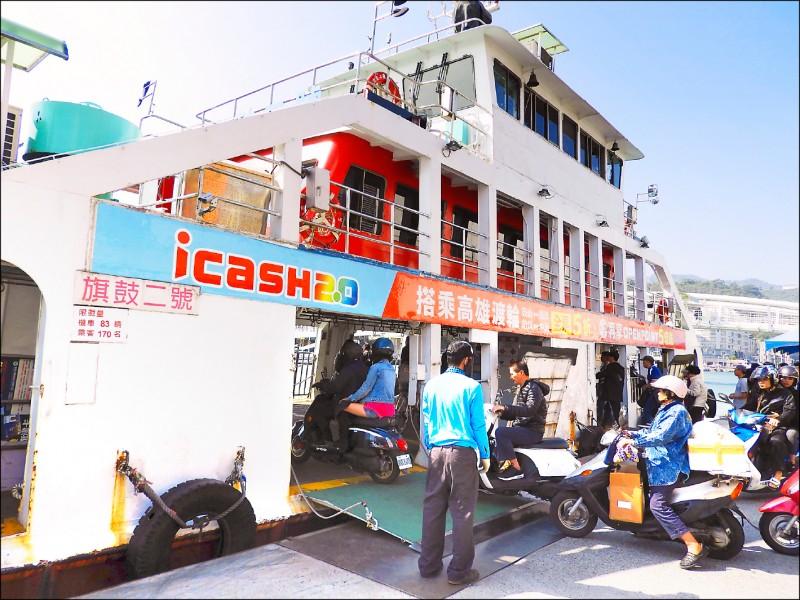 為了改善空品,旗津渡輪將添購2艘電力驅動渡輪。 (資料照)