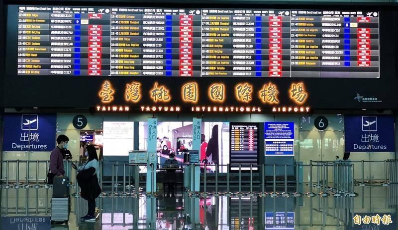 官方規劃,在後疫情時代,台灣若要全面開放中國商務人士來台,主管機關建議須等到肺炎疫情趨緩且各國邊境解封後,俟外國人及港澳商務人士全面開放再併同檢討。(資料照)