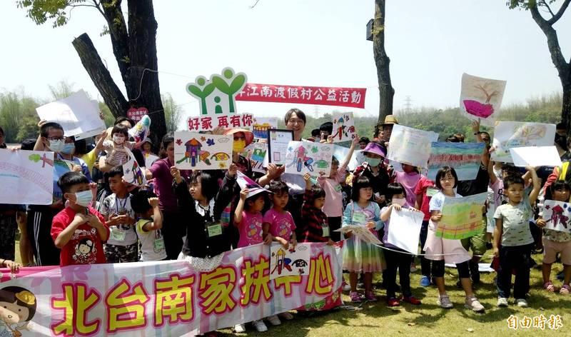 200餘位家扶親子今參加台糖公司兒童寫生比賽,暫時放下忙碌工作,一起欣賞美景、戶外野餐,感受難得的親子歡樂時光。(記者王涵平攝)