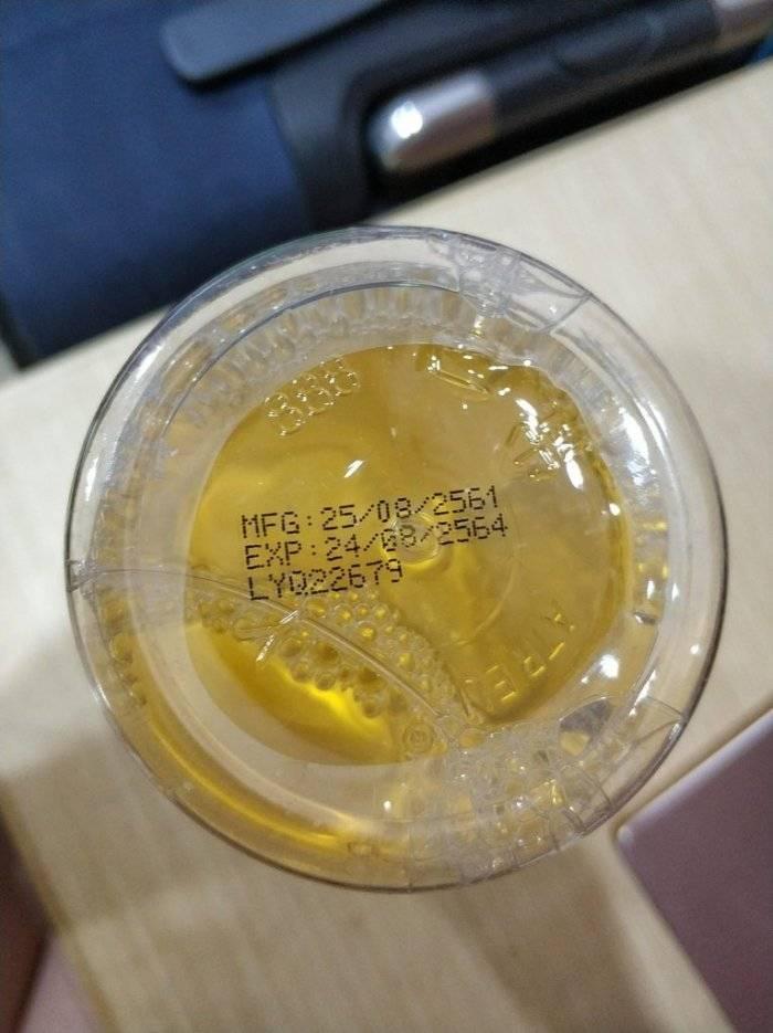 買到未來化妝水? 網友解惑:這是佛曆!
