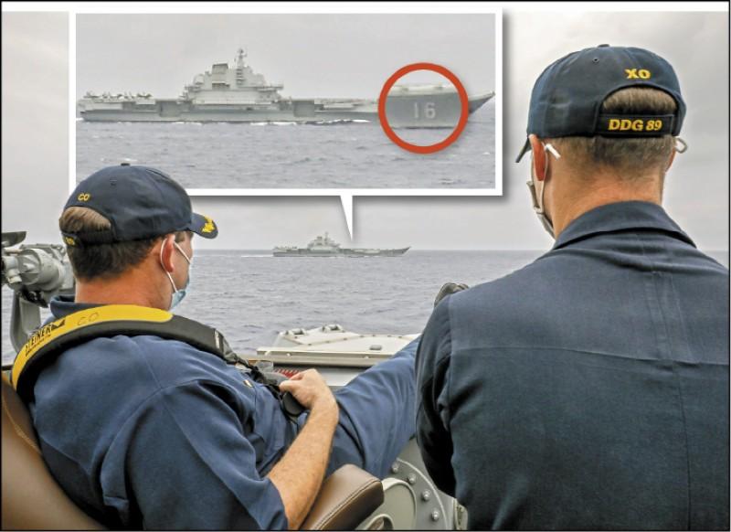 美國海軍官方近日發布的照片顯示,第七艦隊伯克級飛彈驅逐艦「馬斯廷號」(USS Mustin)四日航經呂宋海峽時,與中國航空母艦「遼寧號」並排而行,艦長還翹起腳來。(取自美國海軍網站)