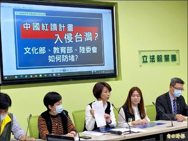 文化部統計,2018至2020年中國出版品進口達5100種,卻僅237種申請核可,申請核可僅4.6%。(資料照)