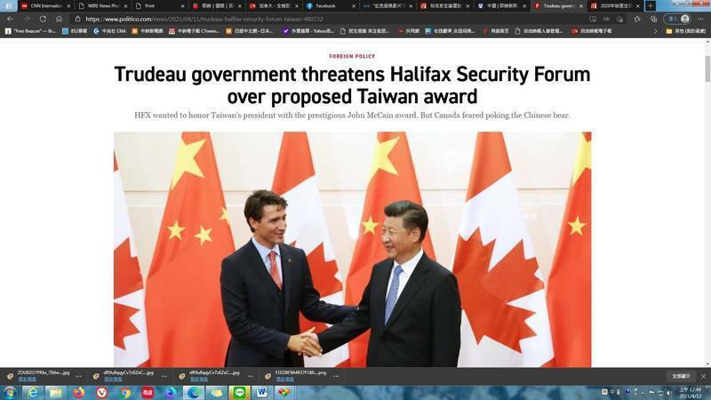 備受推崇的「哈利法克斯國際安全論壇」,由於計畫頒獎給台灣總統蔡英文,據傳遭到加拿大政府施壓。(擷取自Politico網站)