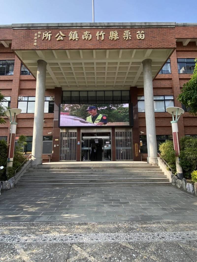 國小及幼兒園學童小紅包,竹南鎮公所將發2千元教育補助金。(竹南鎮公所提供)