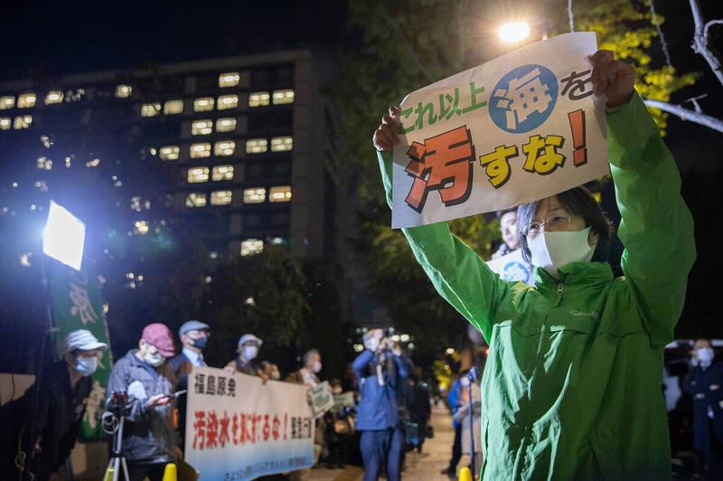 綠色和平東亞分部蒐集到18萬3754份日本民眾連署,要求日本政府不可向海洋排放核污水。(綠色和平提供)