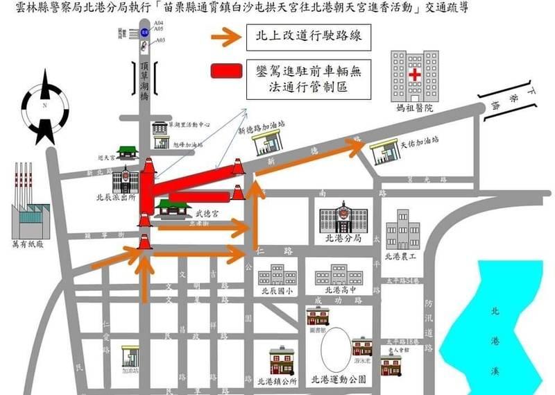 白沙屯媽即將進入北港進香,16日這些路段將交管。(記者詹士弘翻攝)